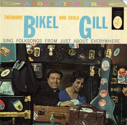 Guela Gill