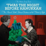 &#039;Twas_the_Night_Before_Hanukkah_RSR_020-Hi cropped
